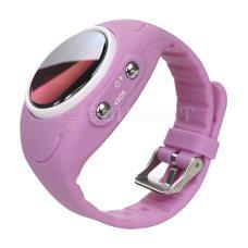 Детские умные часы Smart Watch Q520S