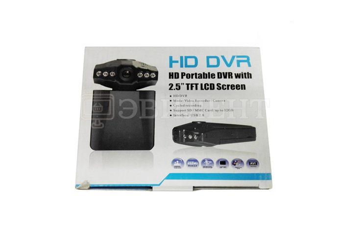 Видеорегистратор HD Portable DVR