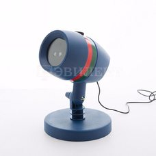 Лазерный проектор Start Shower Motion (Звездный дождь)