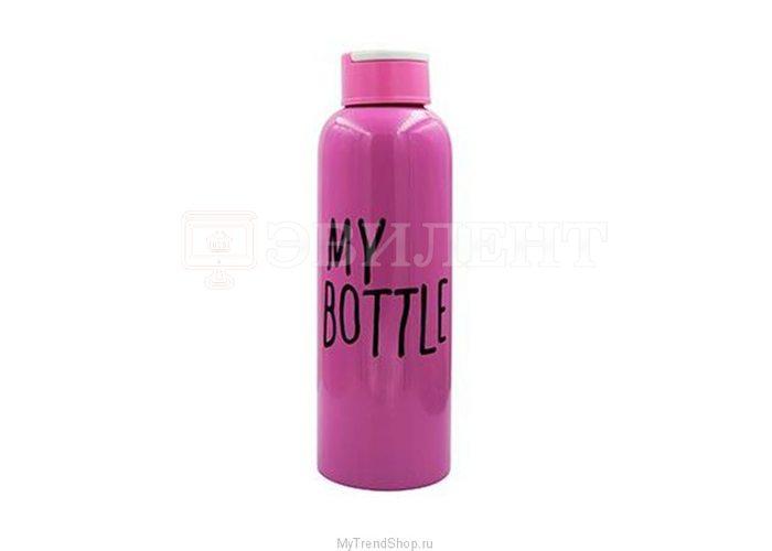 Вакуумная бутылка MY BOTTLE