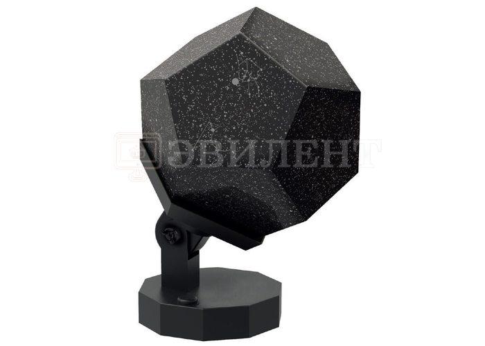 Ночник-проектор звездного неба Nebula Demonstrator