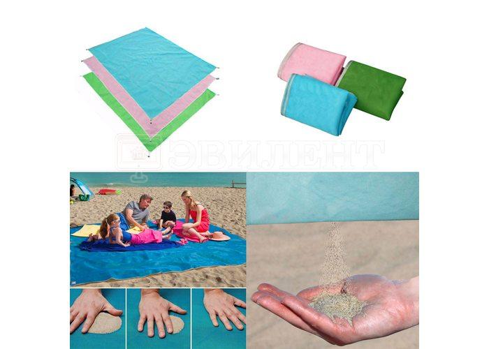 Пляжный коврик-покрывало Антипесок