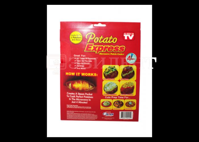 Мешочек для запекания картофеля POTSTO EXPRESS