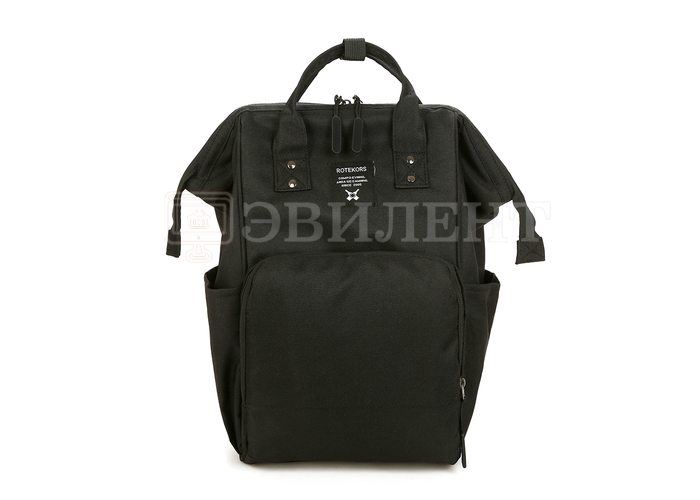 Сумка-рюкзак для мам Rotekors Gear