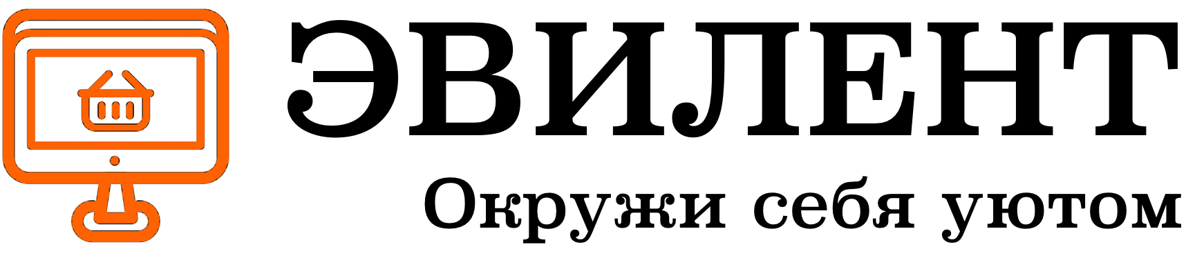 Интернет-магазин Эвилент